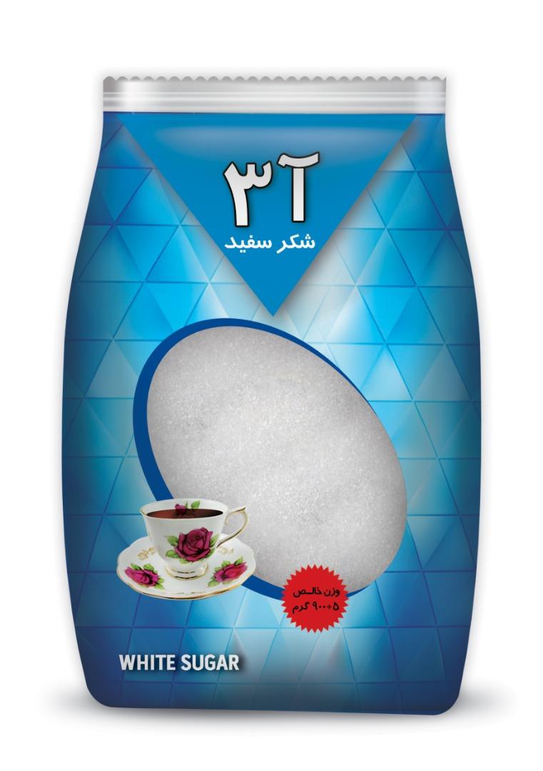 شکر بسته بندی